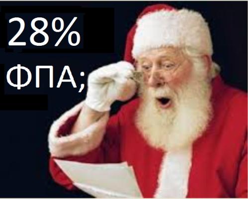 %ce%ac%ce%b3%ce%b9%ce%bf%cf%82-%ce%b2%ce%b1%cf%83%ce%af%ce%bb%ce%b7%cf%82-%ce%ad%cf%81%cf%87%ce%b5%cf%84%ce%b1%ce%b9-3